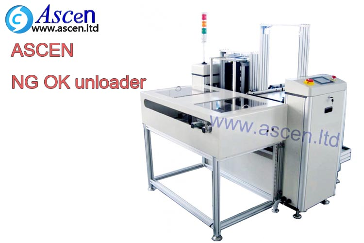 automatic SMT pcb NG unloader for smt assembly line from ASCEN technology