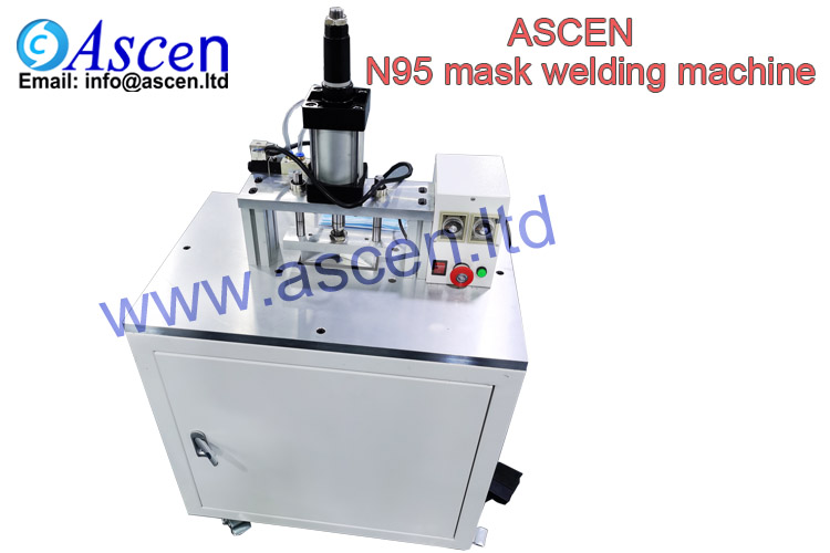 <b>Ultrasonic mask edge sealing machine for N95/FFP2 mask</b>