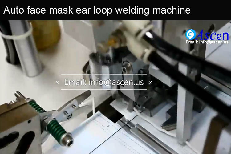<b>Ultrasonic Face Mask Welding Machine</b>
