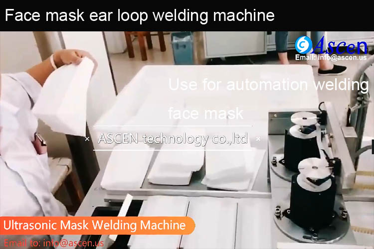 <b>Medical Mask Ear Loop Welding Machine</b>