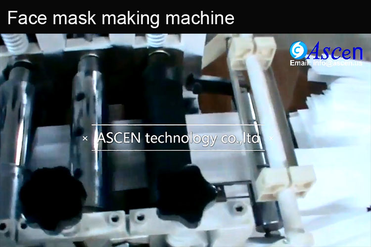 <b>Disposable Face Mask Manufacturing Machine</b>