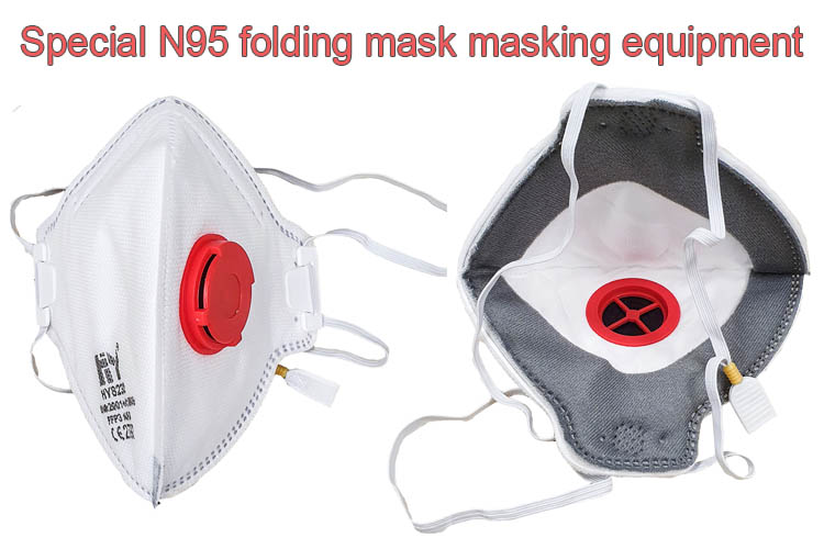Surgical N95 mask making machine for valved special N95 folding mask with wear button