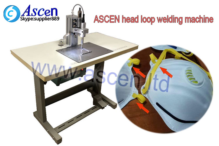 <b>Ultrasonic headband loop Cup mask welding machine</b>