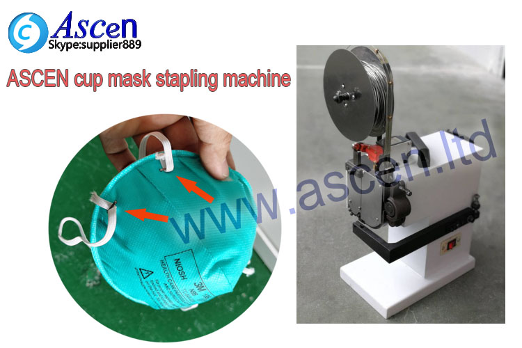 cup mask stapling machine
