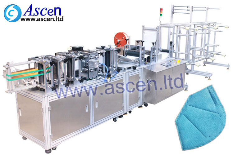 High speed medical FFP3 N95 folding mask making machine