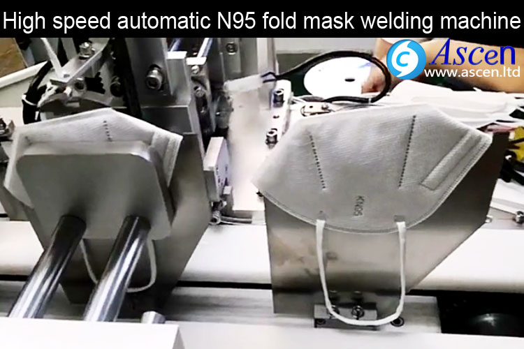 Medical N95 folding mask automatic ultrasonic welding machine