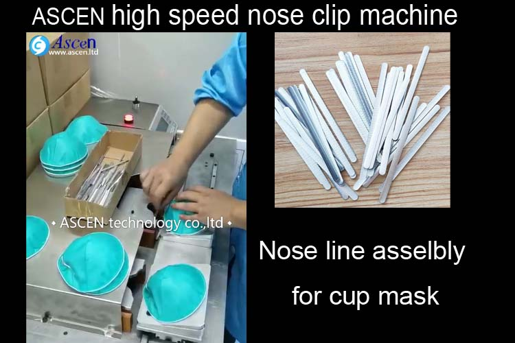 automatic cup mask making nose clip machine for assembling